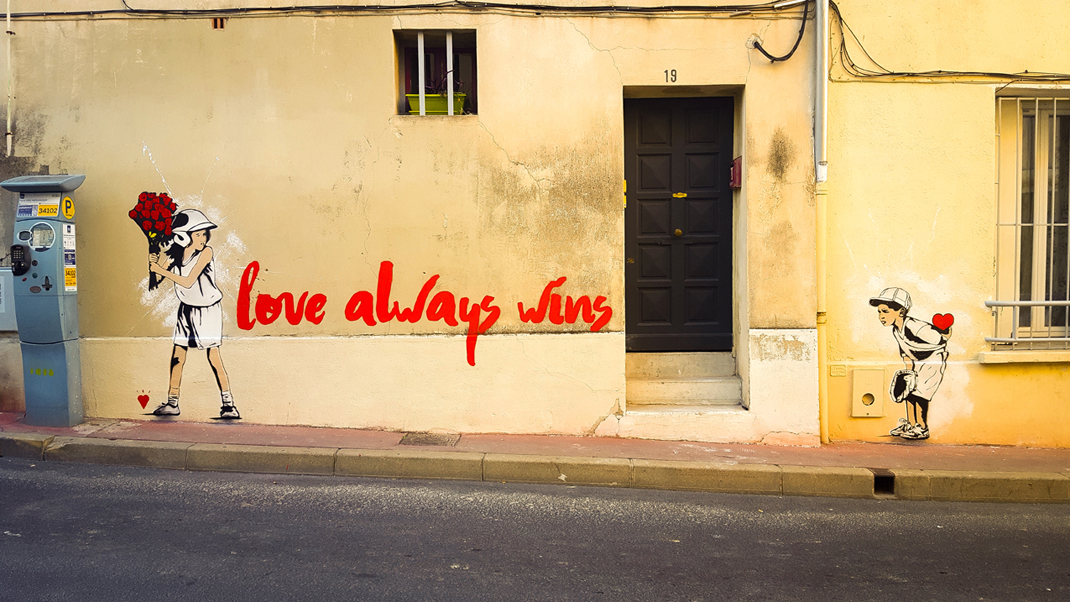 Rue Isidore Girard - Montpellier - France - 2017