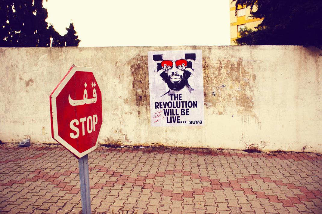 El Menzeh 6 - Tunis - Tunisie - 2011